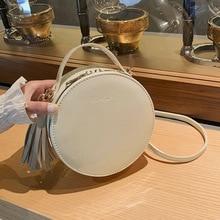 British retro fashion new handbags High quality PU leather Women bag Round cute girl Shoulder Messenger Bag Tassel Female bag стоимость