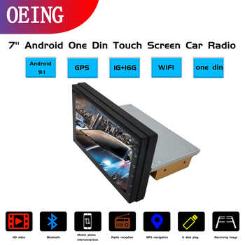 1 Din 7 Inch Android Multimedia Car radio Touch Screen Player With WIFI Connect Phone Bluetooth Auto GPS Navigation