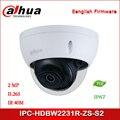 Dahua ip-камера IPC-HDBW2231R-ZS-S2 2MP WDR IR Dome Поддержка сетевой камеры POE starlight обновленная версия IPC-HDBW2231R-ZS