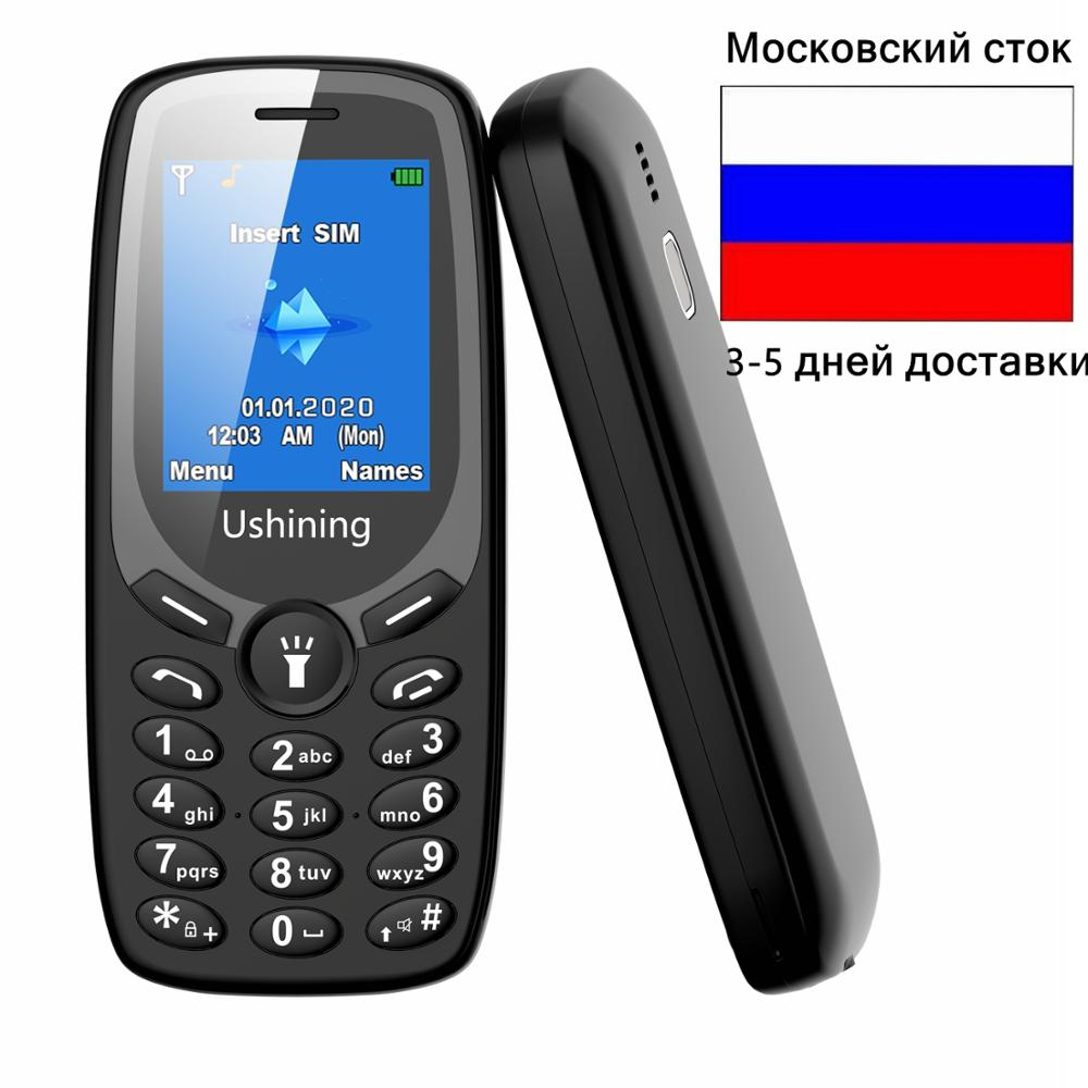 New GSM Basic Mobile Phone Pay as You Go Unlocked SIM Free Feature Phone,Light & Durable