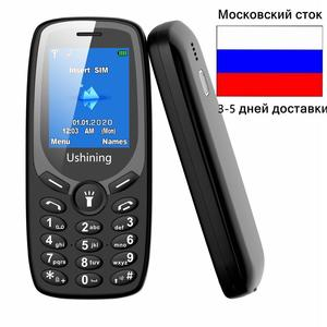 New GSM Basic Mobile Phone Pay