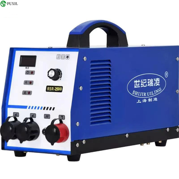 RSR-2500 capacitor energy storage welder bolt stud signaling welding machine nail insulation welding machine 8 82 insulation nail external insulation anchor nails plastic expansion anchors building insulation nail factory direct
