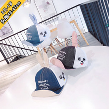 43-47cm  3m-1y sunscreen cap kids hats winter baby hat photo props boy girl sun
