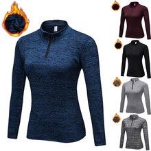 Новинка, женские куртки для бега, фитнеса, спортивное пальто, компрессионное, длинный рукав, для бега, спортзала, Топ для женщин, для спортзала, фитнеса, бега, куртки