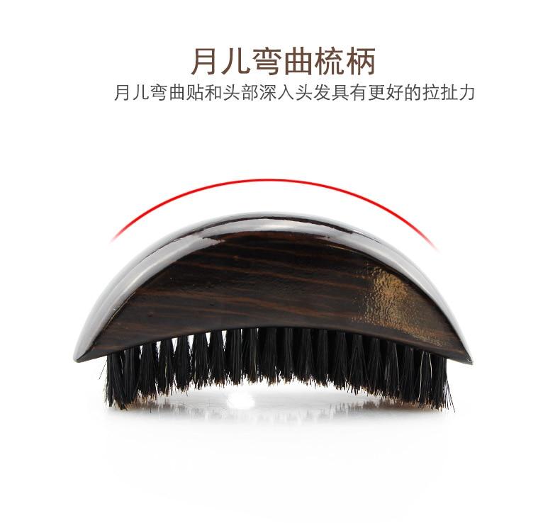 escova curvada men natural cerdas pentes ferramentas estilo do cabelo g0327