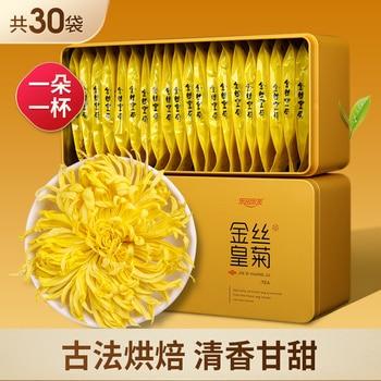Lepinle Tea Golden Silk Queen Chrysanthemum A Cup A Big Flower Tribute Chrysanthemum Chrysanthemum Tea HuangshanLPL 006 фото