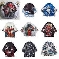 17Colors Oriental Japanese Traditional Costumes Men Fashion Kimono Haori Cardigan for Woman Summer Thin Jacket Beach Wear Cloak