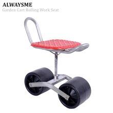 ALWAYSME Garden Cart Rolling Work Seat Garden Cart Stool