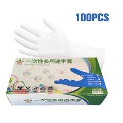 Tek kullanımlık nitril eldiven 100 gıda koruyucu eldivenler beyaz