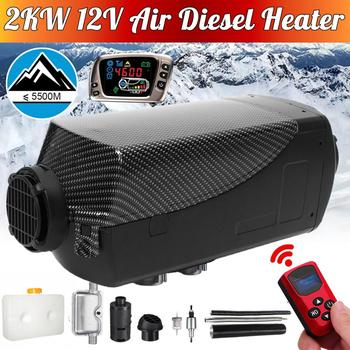 HCalory Car Heater 12V 2KW for Webasto Diesels heater 2000W LCD Monitor+Silencer for RV Car Truck Motor Home Boat Motorhom new lcd switch single hole black car air heater 12v 2kw air diesels heater parking heater with muffler for rv boat trail truck