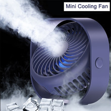 2020 New 360° USB Fan Cooler Cooling Mini Portable Fan 3 Speed Super Mute Cooler for Office Cool Fans Outdoor Home Rechargeable