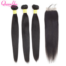 Queenlike 100% Human Hair Weave Bundles With Closure Non Remy Hair Weft 3 4 Bundles Brazilian Straight Hair Bundles With Closure(China)
