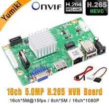 16CH* 5.0MP H.265/H.264 NVR сеть Vidoe рекордер DVR плата интеллектуальная ip-камера Analys с SATA линией ONVIF CMS XMEYE