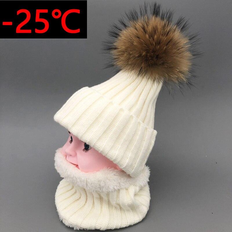 2019 Winter Hat For Boy Girls High Quality Add Velvet Hats Set 100% Natural Fur Pompom Hats HOT Kid Beanie Bonnet