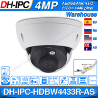Dahua IPC HDBW4433R AS 4MP CCTV IP Camera Support IK10 IP67 Audio In/out &Alarm Port PoE Camera IR 30m WDR Security