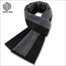 Зимний длинный полосатый шарф yuppy soul для мужчин и женщин