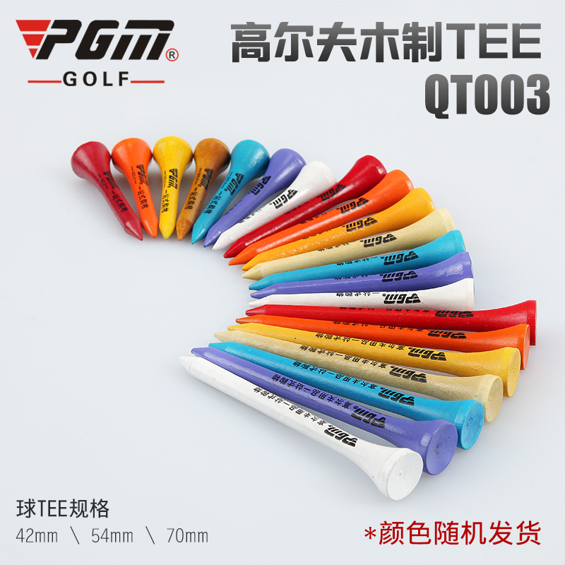 PGM TEE 50Pcs/bag Multi Color Wood Golf Tees 83mm High Quality 42/ 54/70mm Durable Rubber Cushion Top Golf Tee Golf Accessories