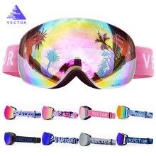 وتغ Ski الجليد نظارات النساء الرجال التزلج نظارات قناع UV 400 الثلوج نظارات حفظ نظر الكبار مزدوجة كروية معكوسة المغناطيسي