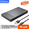 Чехол ORICO для жесткого диска Type-C USB3.1 на SATA3.0 2,5 дюймов корпус USB 3,1 Gen1 SSD, HDD 5 Гбит/с 4 ТБ Корпус для жесткого диска поддержка UASP Автоматический Ре...