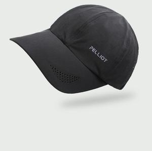 Image 2 - youpin Sun protection baseball cap Thin light Quick drying Breathable fashion men women outdoor sports Big hat smart home
