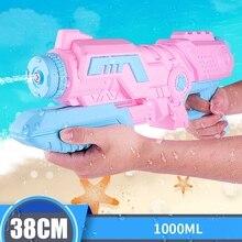 Gun Pink Water Sprayer Toy Children's Beach Water Spray Toy Swimming Summer Pool Outdoor Children's Toy Party