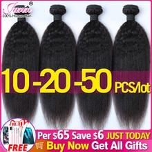Jarin Yaki proste włosy 10 20 50 zestawy Deal cena hurtowa sprzedaż brazylijski Remy ludzki włos 28 30 32 34 Cal długi splot