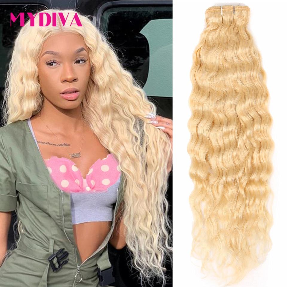 Бразильские волнистые пучки волос, волнистые человеческие волосы для наращивания, 613 пряди, 8, 30, 32, 40 дюймов, медовая блондинка, пучки, сделки,...