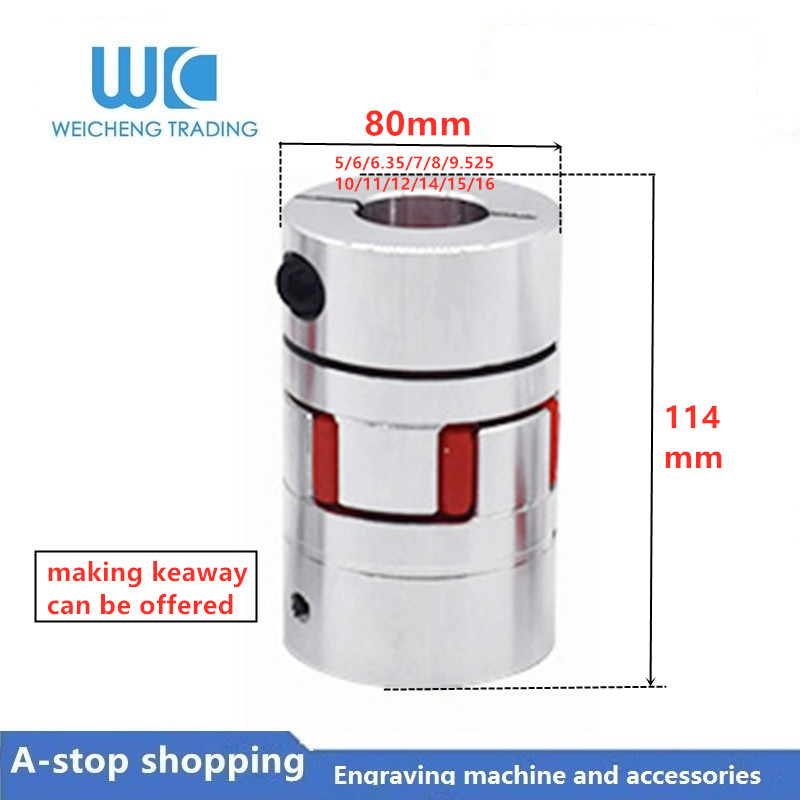 Plum <font><b>coupling</b></font> star engraving machine servo motor coupler D80 L114 inner hole 20/22/24/25/28/30/32/35/38/40/42/45mm image