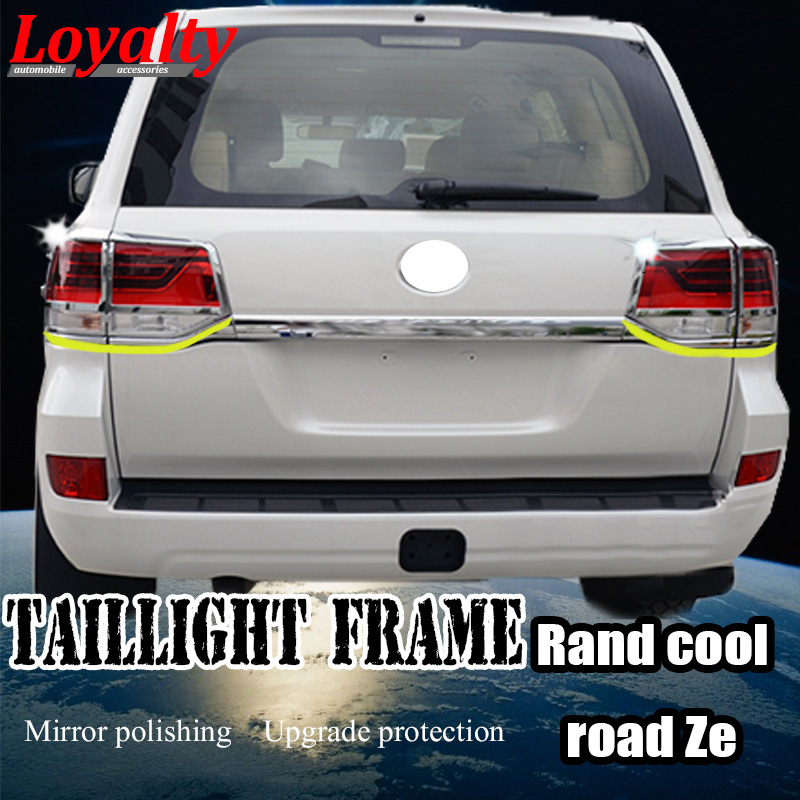 Loyalty for Toyota <font><b>Land</b></font> <font><b>Cruiser</b></font> <font><b>LC200</b></font> 2016 <font><b>2017</b></font> Rear Taillight Lamp Cove Trim ABS Chrome Car Accessories Auto Styling image