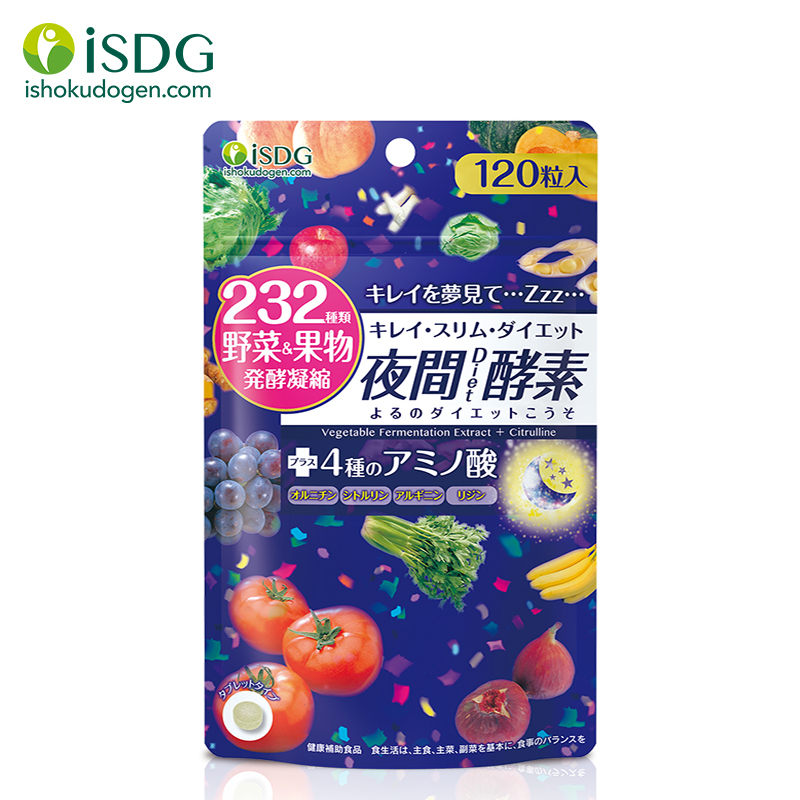 [Japan NO.1 Enzyme] ISDG Night Enzyme. Dietary Supplement Pills For Body-Shaping & Better Digestion.120 Counts