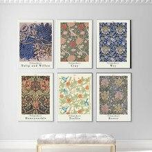 Affiche sur toile de William Morris, impression de couleur, fleur, feuille de Rose, musée de londres, nouvelle peinture d'art souterraine, décor mural