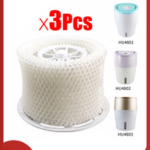 Air Conditioning Appliance Parts