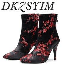 Женские туфли для латиноамериканских танцев dkzsyim с цветами