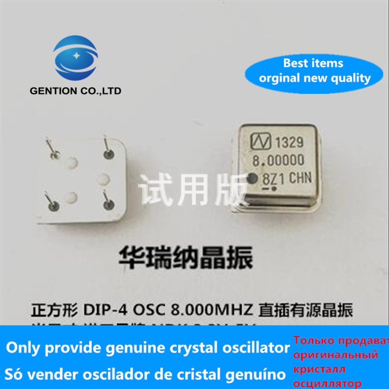5pcs 100% Orginal New Imported In-line Active Crystal Oscillator OSC DIP-4 Square Clock Oscillator Half Size 8M 8Mhz 8.000MHZ