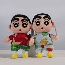 цена на Crayon Shin-chan Plush Toy Cute Anime Peluche Doll 8inch Soft Stuffed Cartoon Pillow Toys for Children 25cm Peluches Dolls