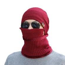 Модная мужская и женская Зимний комплект шапка шарф наборы масок