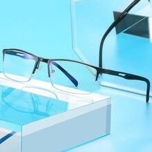 Souson 새로운 남자 푸른 빛 차단 안경 컴퓨터 안경 프레임 게임 안경 2020 광학 합금 프레임 uv400 보호