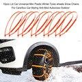 2-20 шт./лот  автомобильные универсальные мини-пластиковые зимние шины цепи противоскольжения на колеса для автомобилей/внедорожников  автос...