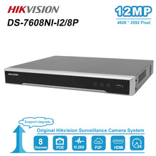 4K NVR Recoder Hikvision Ds-7608ni-I2/8p-Plug Network-Video Poe-Ports H.265 2-Sata 8CH