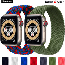 Laço solo trançado para apple watch band 44mm 40mm 38mm 42mm tecido náilon elástico cinto pulseira iwatch série 3 4 5 se 6 cinta