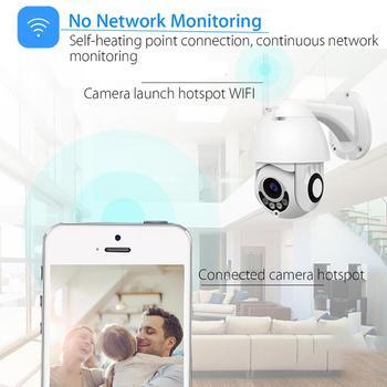 цена на 1080P PTZ IP Camera Wifi Outdoor Speed Dome Wireless Wifi Security Camera Pan Tilt 4X Digital Zoom 2MP CCTV Surveillance