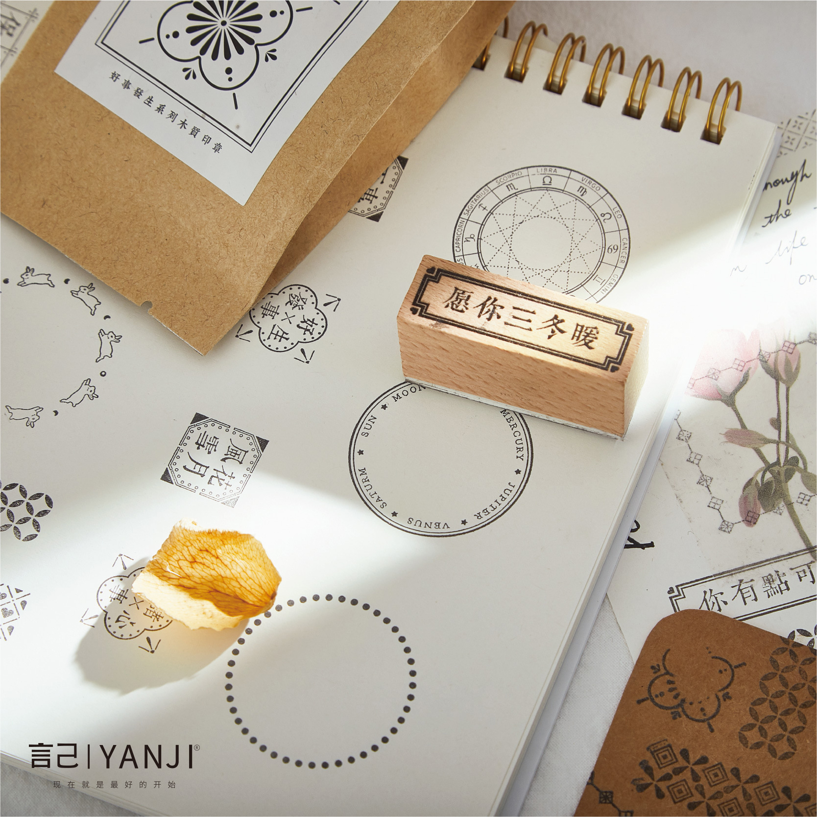 Text Planet Constellation DIY Creative Cute Fun Vintage Wooden Stamp Diary Calendar Scrapbook Student Stationery Office Supplies