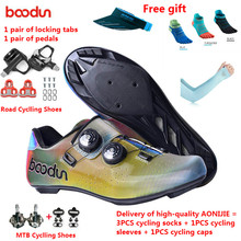 Boodun Sports new night vision non-slip road cycling shoes o
