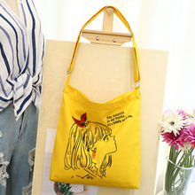 2019 Fashion Canvas Bag New Printing Ladies Lovely Shoulder Fresh Girl Messenger bag Supermarket Casual shopping ZX-067.