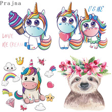 Prajna Unicorn Iron On Transfer Patches For Clothes Heat Vinyl Thermal Stickers Stripes Cartoon Patch Badge