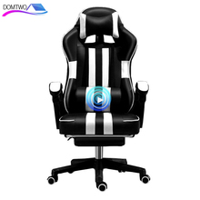 Gaming Chair Comfortable Racing Internet WCG Lying Cafes Synthetic