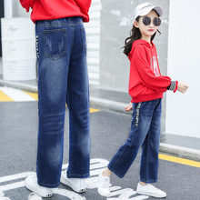 Kids Jeans Spring Autumn Children 4-13Y Girls Casual Letter Print Straight Pants Elastic Waist Loose Dark Blue Long