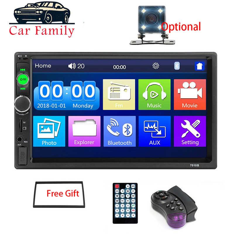 車の家族の自動車ラジオ 2 Din カーラジオ 7 インチオートラジオマルチメディアプレーヤー Android のミラーリンクサポートステアリングホイールリモート