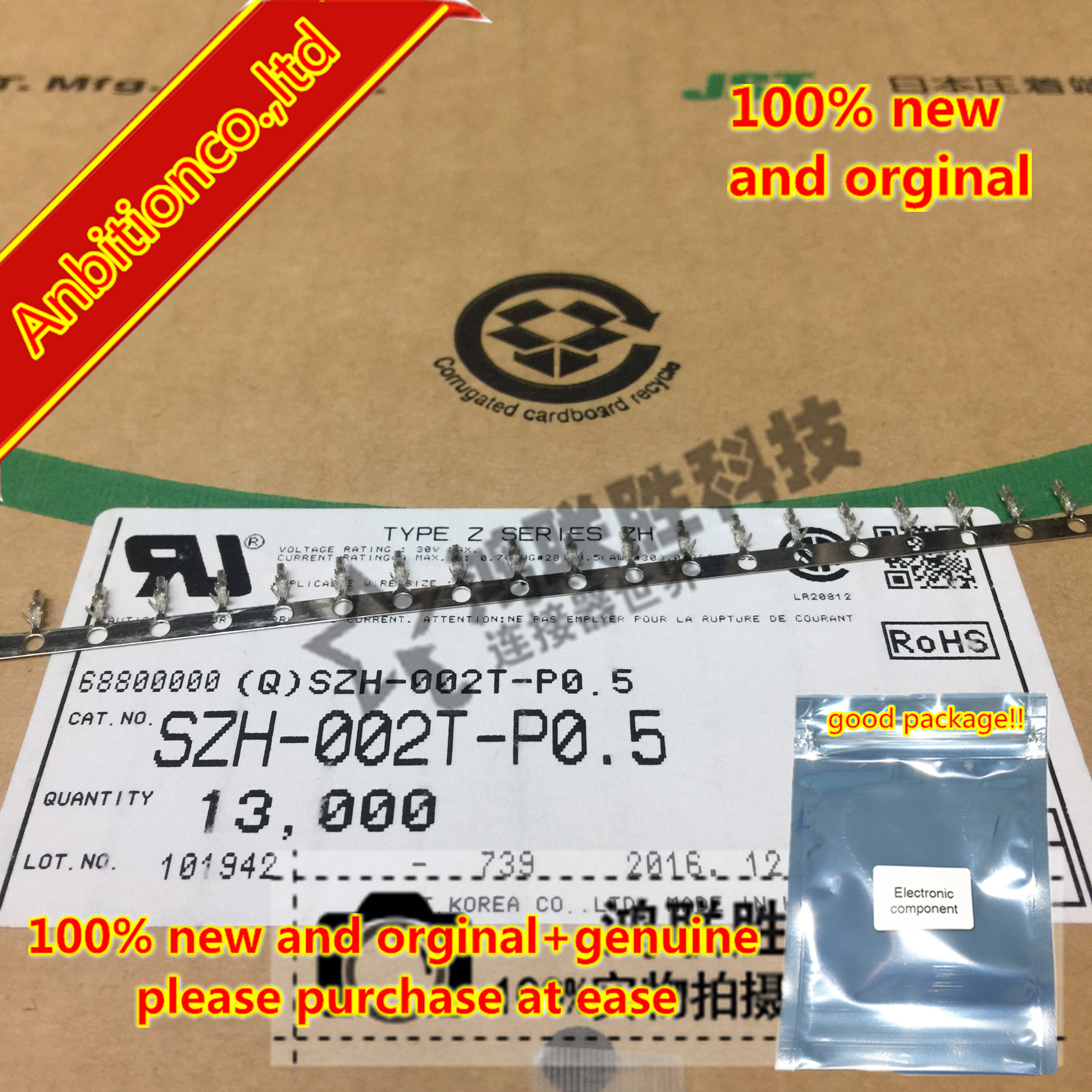 10-100pcs 100% New And Orginal Pressing Terminal SZH-002T-P0.5 In Stock