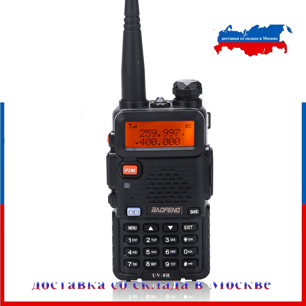 New Baofeng UV-5R Tri-band Walkie Talkie 136-174MHz 220-260MHz 400-520MHz Tri-Band UV 1.25M Transceiver Ham Radio UV-5R-3B